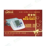 语音臂式电子血压计