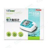 维尔电子血压计WE-55A