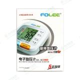 电子血压计(江苏富林1)