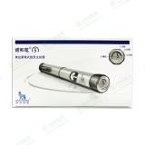 胰岛素笔式注射器(诺和笔R5)