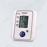 电子血压计(欧姆龙2)