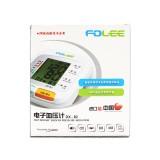 电子血压计**