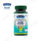钙铁锌咀嚼片(百合康)