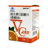 益普利生维生素C咀嚼片(香橙味)